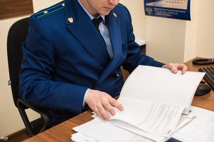 Профессия— прокурор: взгляд изнутри