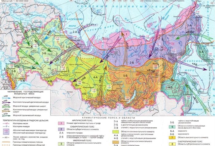 Города с умеренным климатом в россии