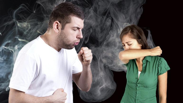 Вдыхать дым