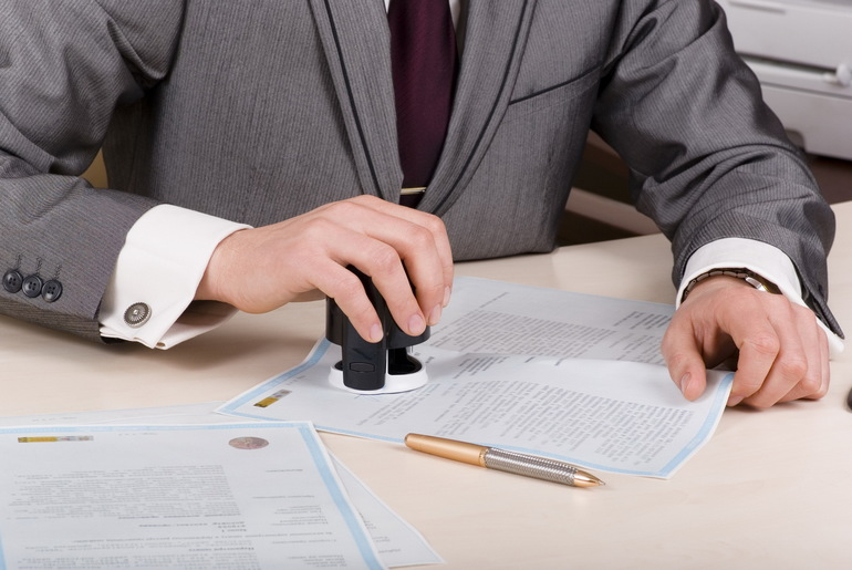 Как регистриуются документы входящие