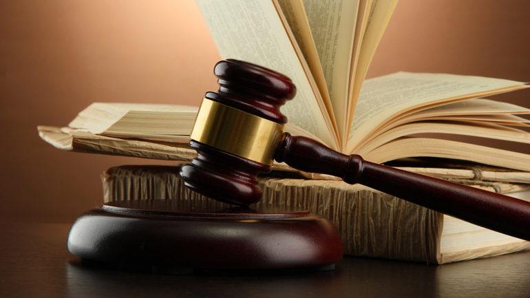 Юридические законы