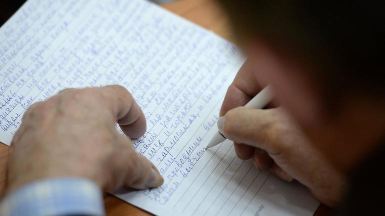 Пишет конспекты