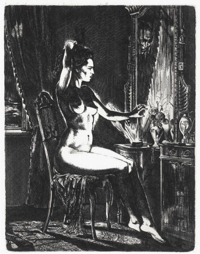 Крем Азазелло, художник Александра Федорова, 1979 год