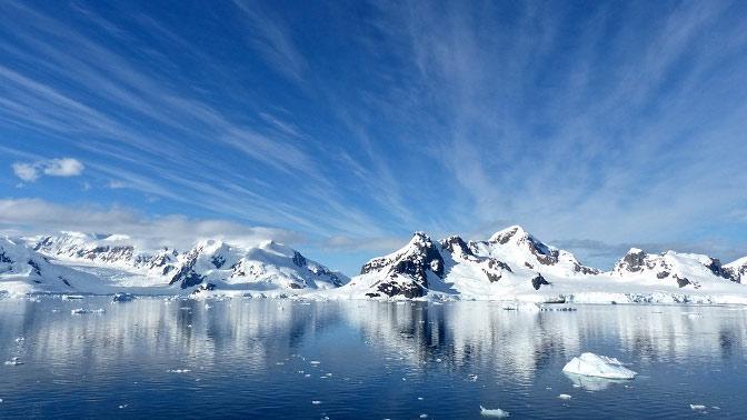 Рис. 5. Антарктида - самый высокий из материков