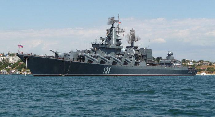 Рис. 1. Гвардейский ракетный крейсер «Москва»