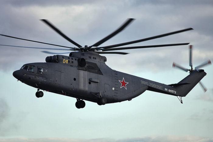 Рис. 4. Вертолет Ми-26 ВВС России на авиасалоне МАКС-2013
