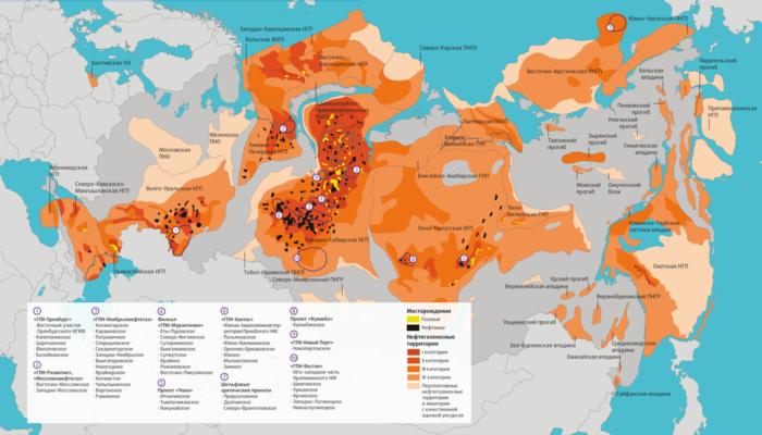 Рис. 1. Нефтегазоносные провинций России