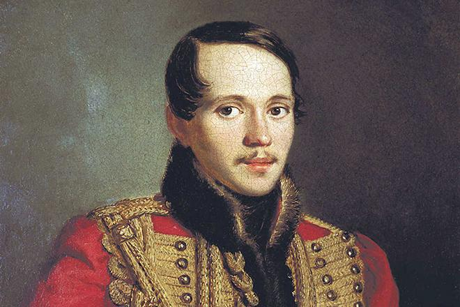 Рис. 1. Поэт Михаил Лермонтов. П. Заболотский. 1837 год