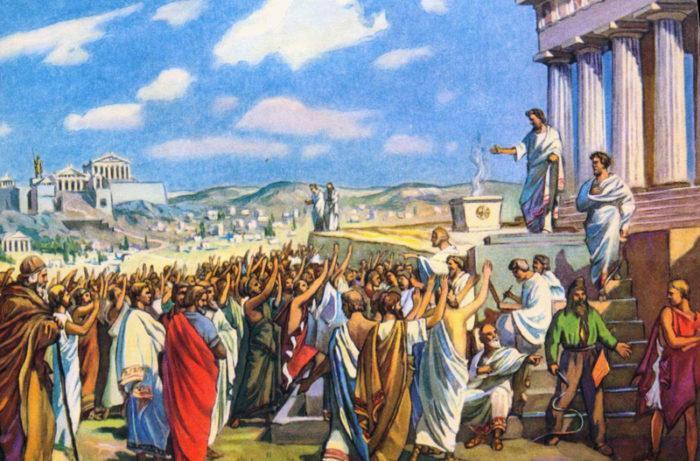 Рис. 1. Прямая демократия в Афинах
