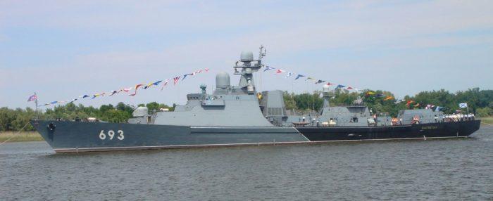 Рис. 6. Сторожевой корабль «Дагестан»
