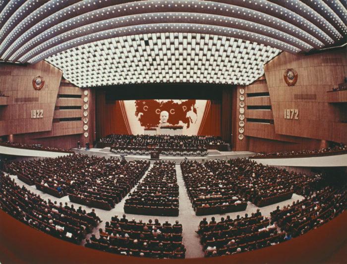 Рис. 4. Торжественное заседание ЦК КПСС. 1972 год