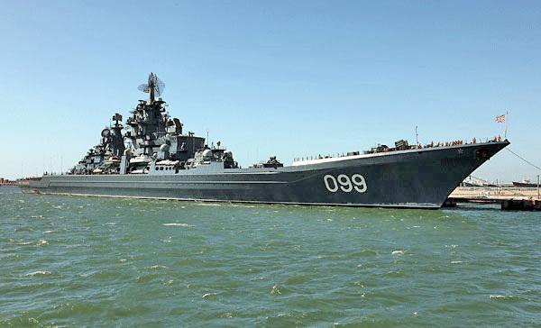 Рис. 8. Тяжелый атомный ракетный крейсер «Пeтр Великий»