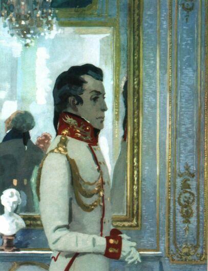 Рис. 1. Князь Андрей Болконский. Алексей Николаев