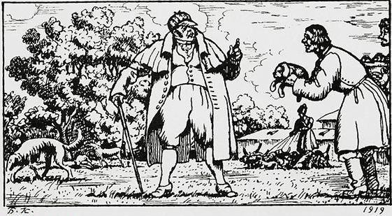 Рис. 1. На псарне у Троекуров. Б. М. Кустодиев. 1919 год