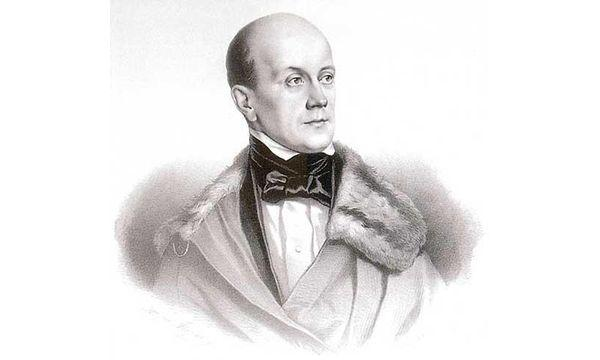 Рис. 1. Пётр Яковлевич Чаадаев