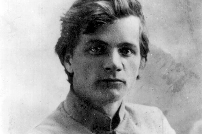 Рис. 3. Андрей Платонов в молодости