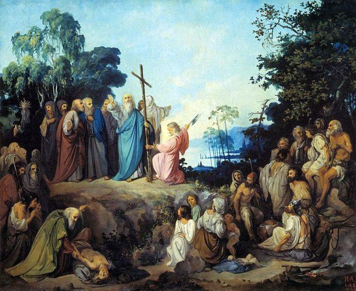Рис. 2. Апостол Андрей Первозванный водружает крест на горах Киевских. Николай Ломтев