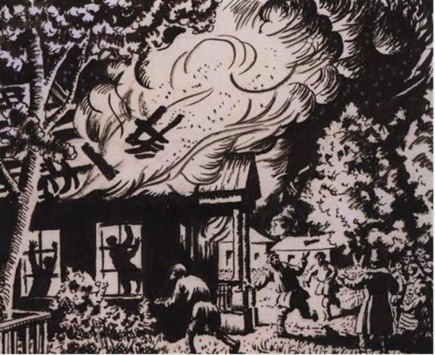 Рис. 3. Пожар. Б. М. Кустодиев. 1919 год