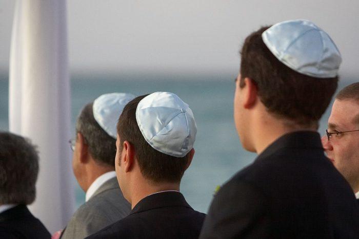 Рис. 4. Кипа - традиционный еврейский мужской головной убор