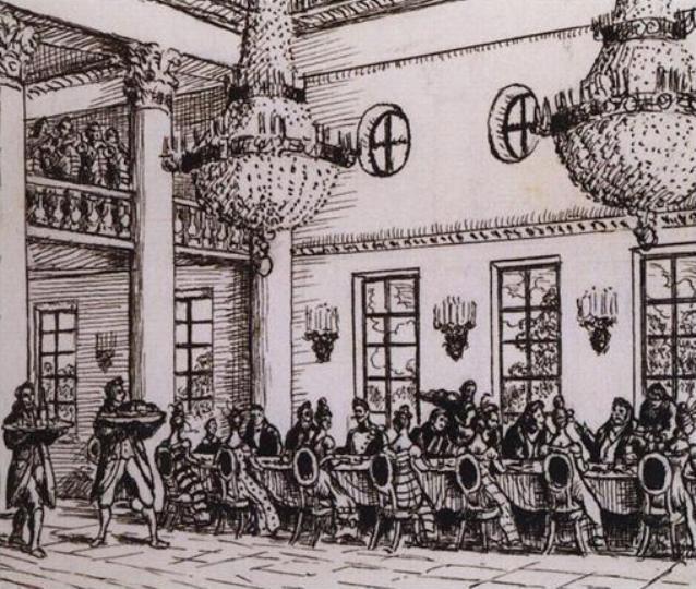 Рис. 5. Обед у Троекурова. Б. М. Кустодиев. 1919 год