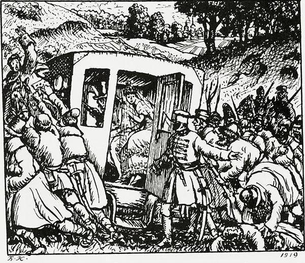 Рис. 7. Нападение на свадебный поезд. Б. М. Кустодиев. 1919 год