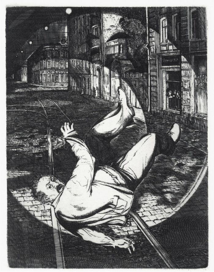 Седьмое доказательство, художник Александра Федорова, 1979 год