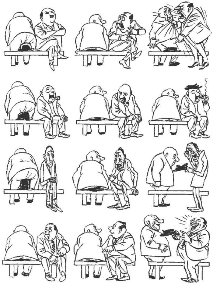 "Рис 1. Карикатура Х. Бидструпа ""Темперамент"""