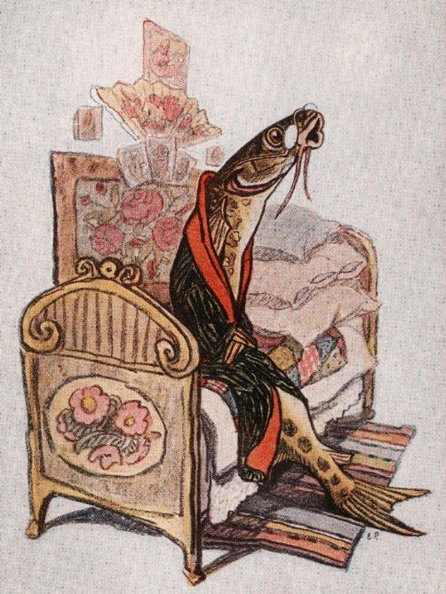 Рис. 3. Иллюстрация к сказке Салтыкова-Щедрина Премудрый пескарь