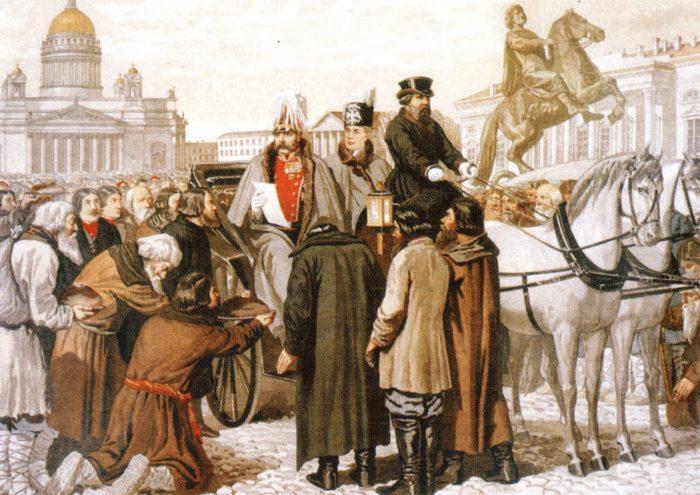 Рис. 3. «Освобожденные крестьяне подносят хлеб-соль Александру II».
