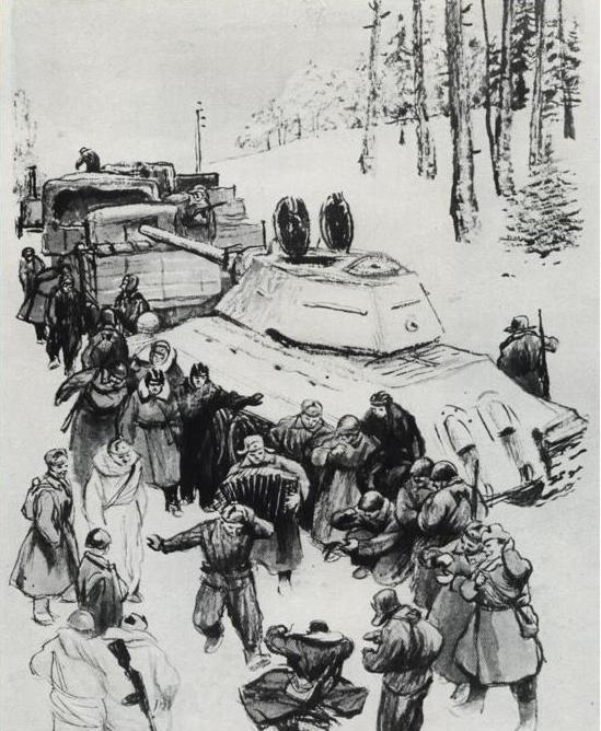 Рис. 2. Гармонь. О. Верейский. 1943-46 гг.