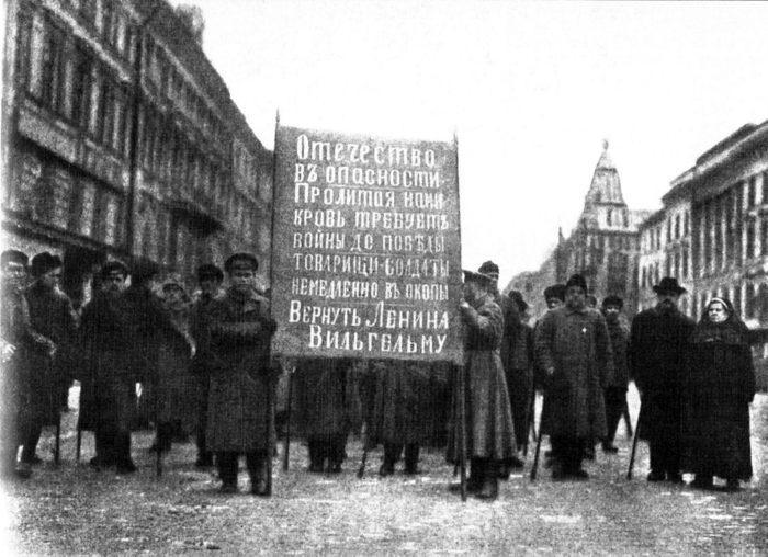 Рис. 7. Демонстранты на улицах Петрограда, требующие вернуть Ленина Вильгельму. Апрель 1917 года