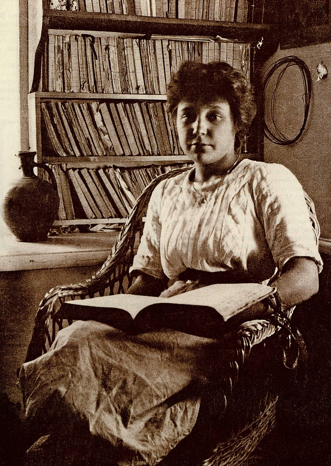 Рис. 3. Марина Цветаева. М. Волошин. 1911 год