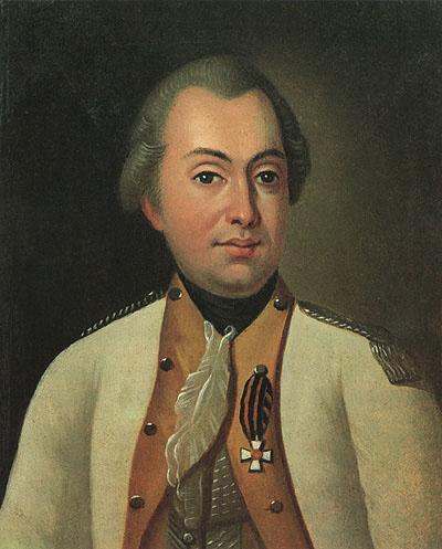 Рис. 4. Портрет М. И. Кутузова в мундире полковника Луганского пикинерного полка. Около 1777 год