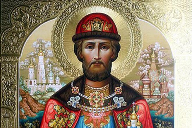 Рис. 6. После смерти Дмитрия Донского канонизировала православная церковь