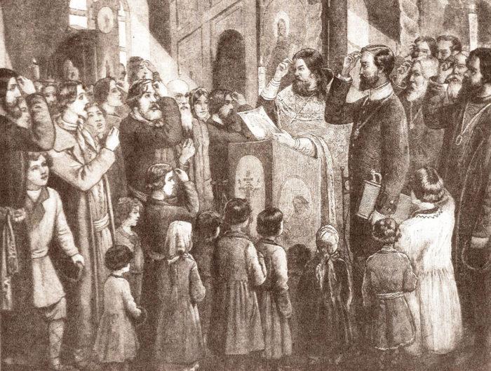 Рис. 2. Чтение Манифеста 19 февраля 1861 года в деревне. Литография
