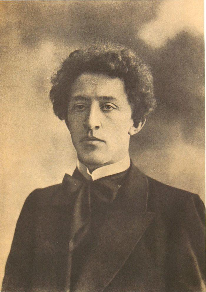 Рис. 1. Александр Блок. Фото 1903 года