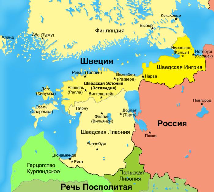 Рис. 1. Карта театра военных действий русской армии в Северной войне. 1701 - 1704 гг.