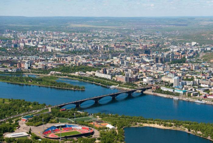 Рис. 1. Красноярск - крупнейший старинный город Сибири