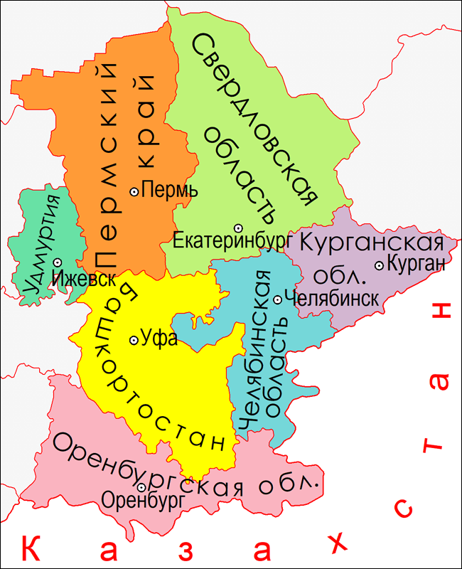 Рис. 1. Уральский экономический район