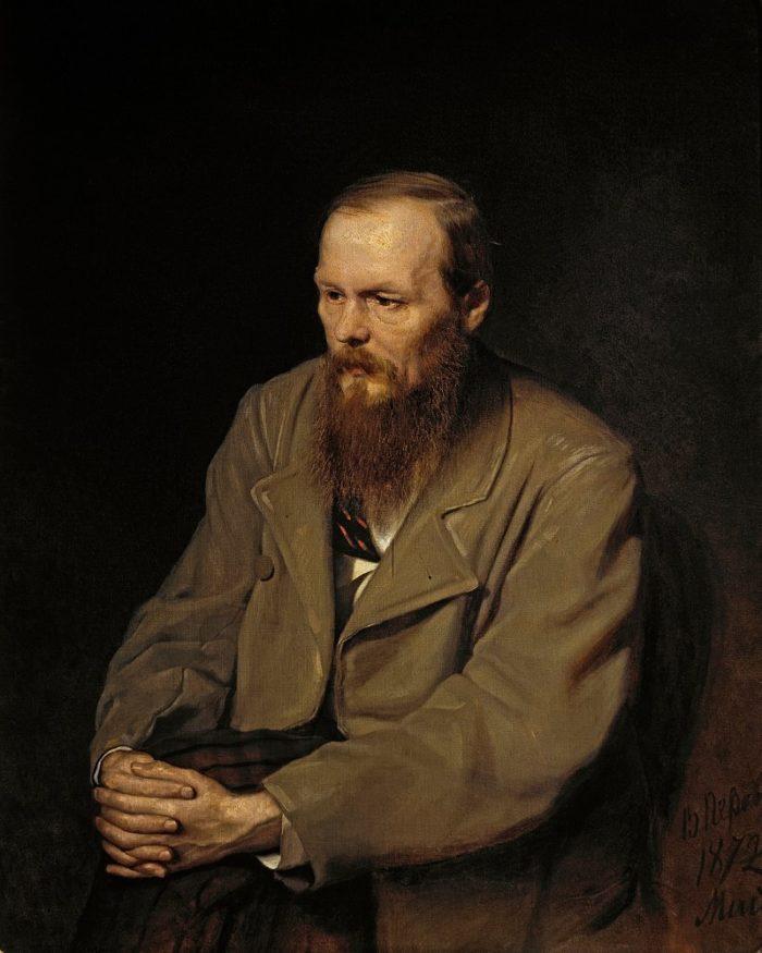 Рис. 1. Ф. М. Достоевский. Автор В. Перов. 1872 год