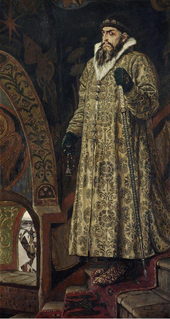 Рис. 1. Царь Иван Грозный. В. М. Васнецов. 1897 год