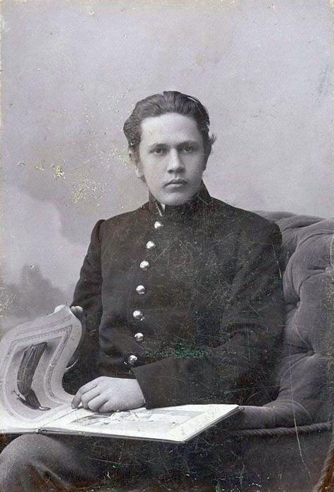Рис. 2. Алексей Толстой. Самара. 1900 год