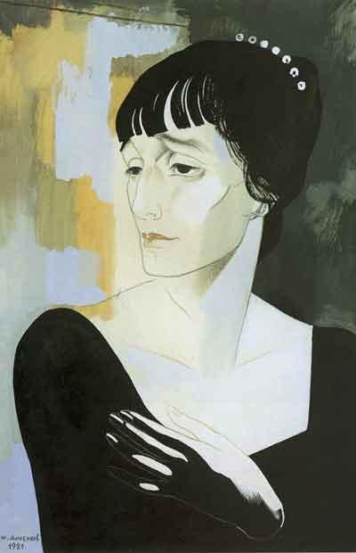Рис. 2. Анна Ахматова. Портрет работы художника Ю. П. Анненкова. 1921 год