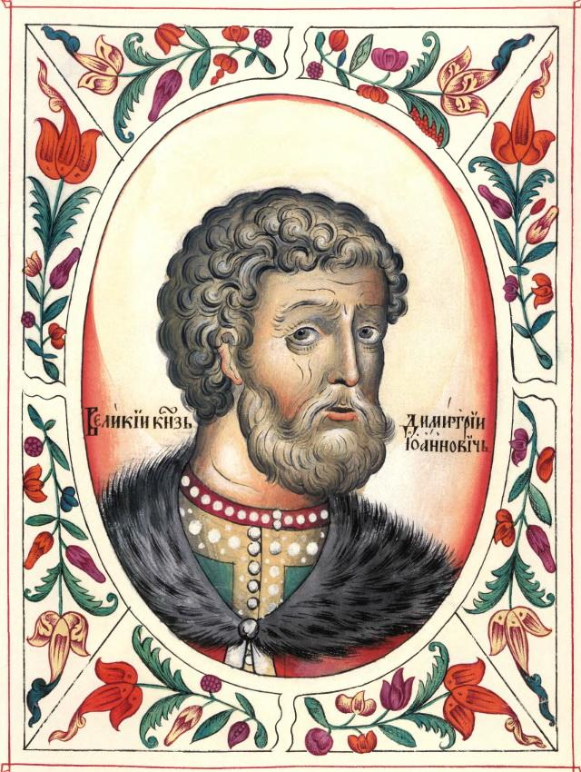 Рис. 2. Дмитрий Донской. Портрет из Царского титулярника. 1672 год
