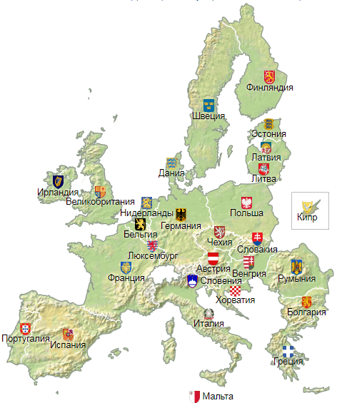 Рис. 2. Карта Европейского Союза