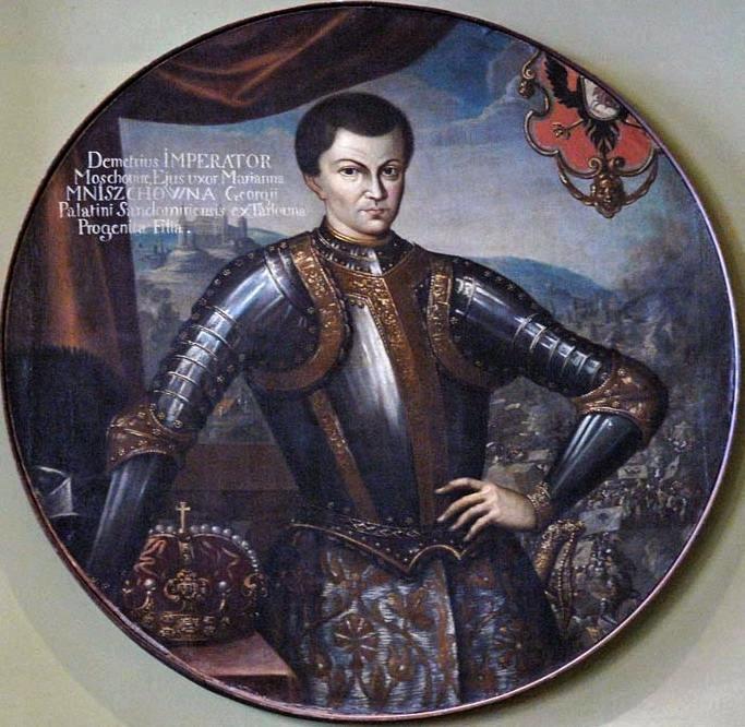 Рис. 2. Лжедмитрий I. Автор Шимон Богушович