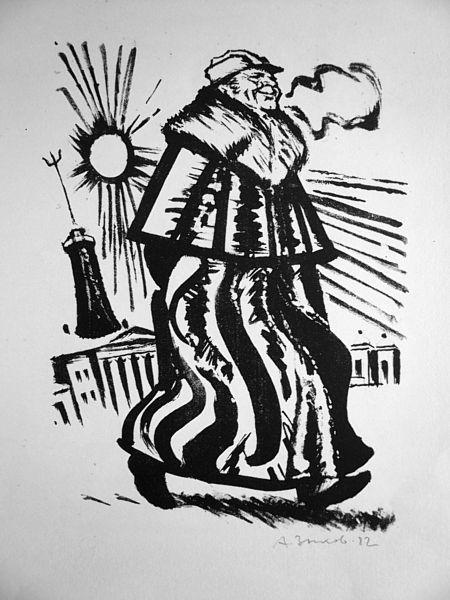 Рис. 3. Акакий Акакиевич в новой шинели. Иллюстрация А. И. Зыкова