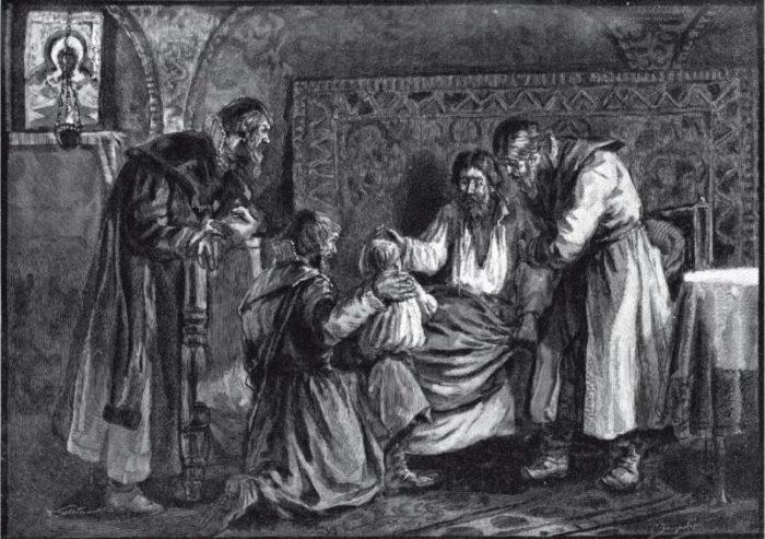 Рис. 3. Василий III благословляет сына своего Ивана IV перед своей кончиной. С. Зейденберг