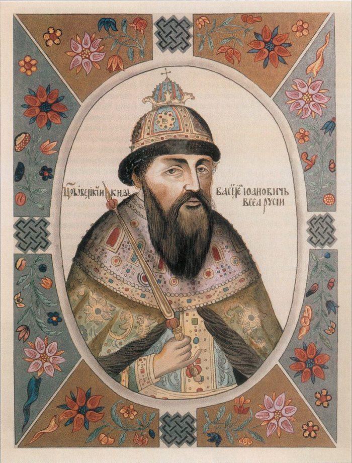 Рис. 3. Василий IV Шуйский. Автор В. Н. Нечаев. 1887 год