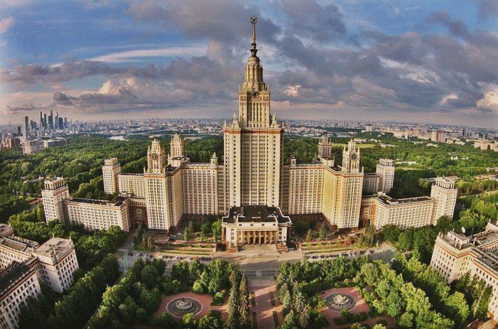 Рис. 3. Московский государственный университет